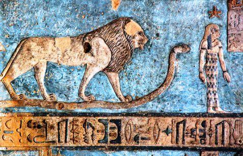 antik mısır ra şah meran