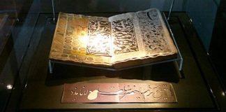 Hz. Mevlana Türbesi Mesnevi ve Divan-ı Kebir'de Saba Melikesi ve Hüt Hüt Kuşu
