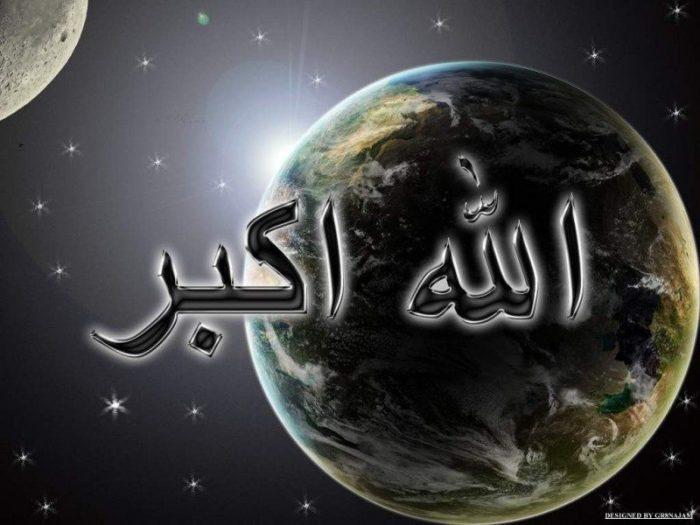 [Resim: ALLAH_U_AKBAR_by_gr8najam.jpg]