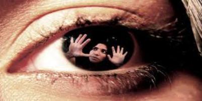 gözün içindeki tutsak