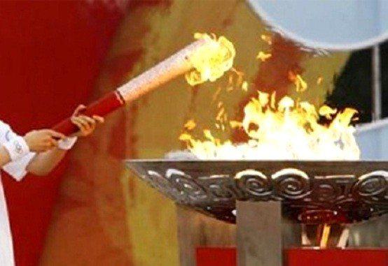 Olimpiyat Ateşi
