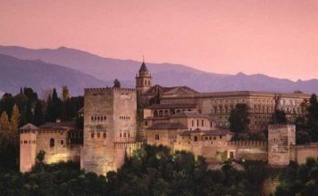 anadolu - endülüs elhamra sarayı Anadolu'dan Endülüs'e: Andalucia