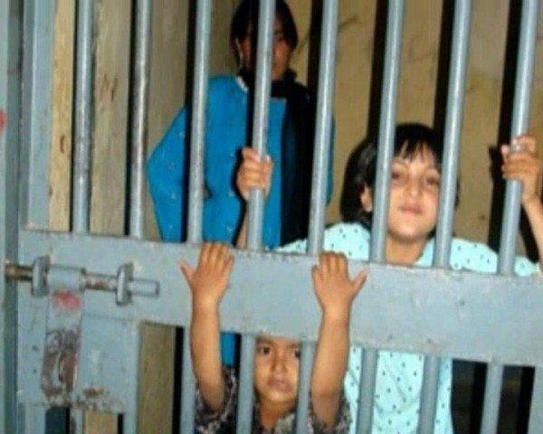 cezaevi çocuk hapis şakran