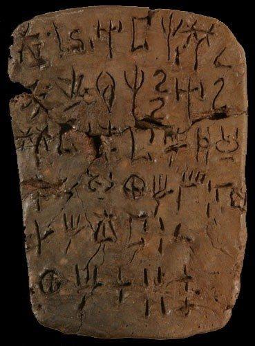 geç minos yazılı kil tablet yaklaşık 1600