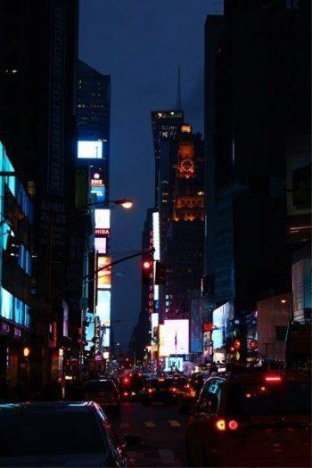 gökdelen şehri