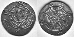 Roma Devrine ait paralar-İndigo dergisi