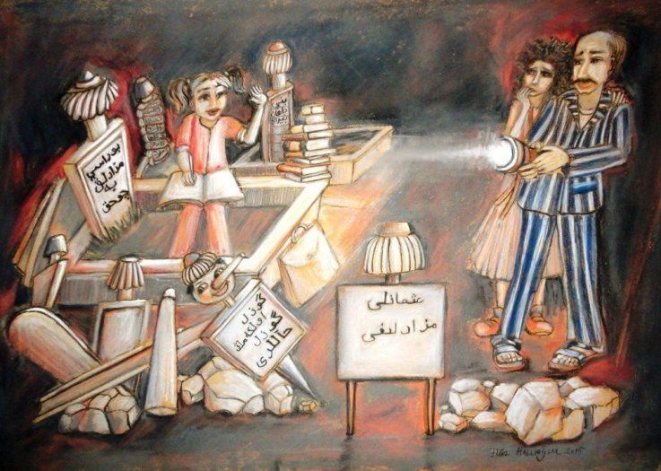 Boynumuzdan sırtımızdan yok olmaz zillet. Mezarını asla okuyamazsa millet! Hüvel Baki. Osmanlı mezar taşları...