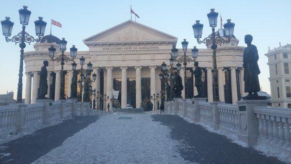 Makedonya Arkeloji Müzesi