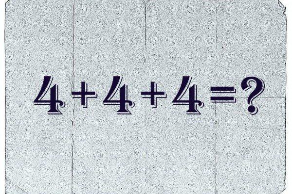 Eğitim Sistemimiz ve 4+4+4