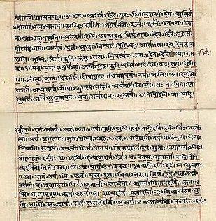 Devanagari ile yazılmış bir Rigveda yazması, 19. yüzyıl başları
