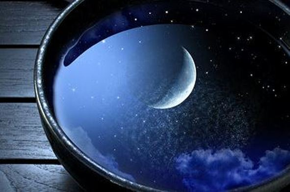 ay burcu