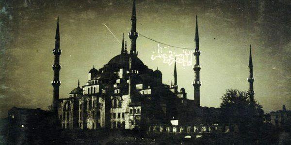osmanlı ramazan istanbul mahya sultanahmet