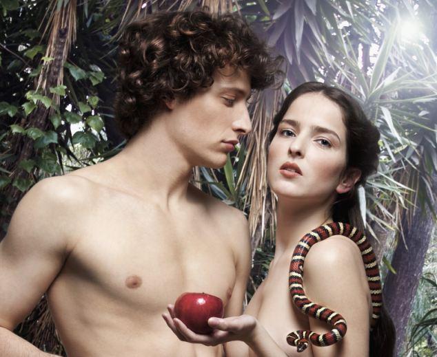 aşk Adam and Eve in garden aşk