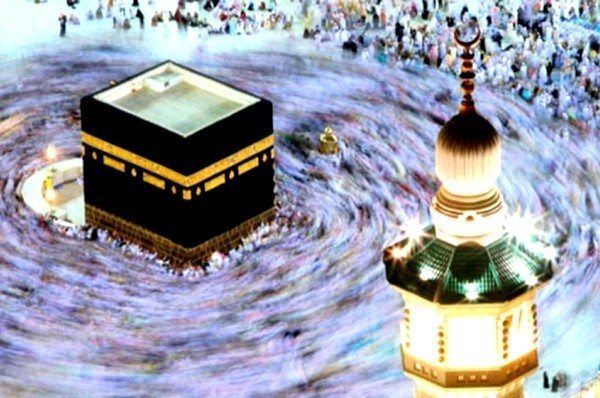 kabe islam allah muhammed