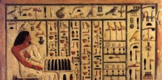 Yazının dualitesi: Kadim uygarlıklarda yazı