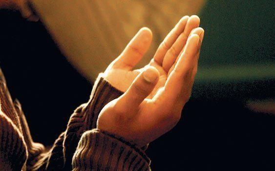 dua etmek kuantsal boyut dua bilinci