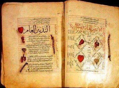 avicenna ibni sina kur'an