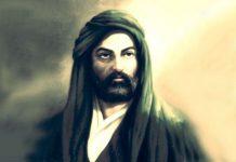 hz. ali kimdir hz. muhammed peygamber allahın aslanı şahı merdan pir alevilik bektaşi