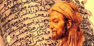 Avicenna ibn-i Sina ibni sina
