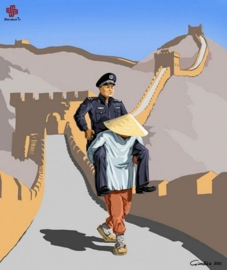 Çin polis gündüz ağayev