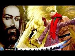 Allah'ın Aslanı Şahı Merdan Ali Pir hz. muhammed savaşlar islam