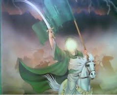 Allah'ın Aslanı Şahı Merdan Ali Pir