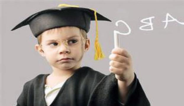 eğitim dahi çocuk yetiştirme programı