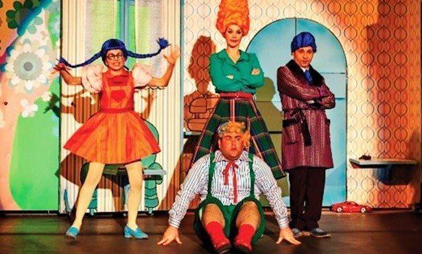 yasaklanan çocuk tiyatro oyunu