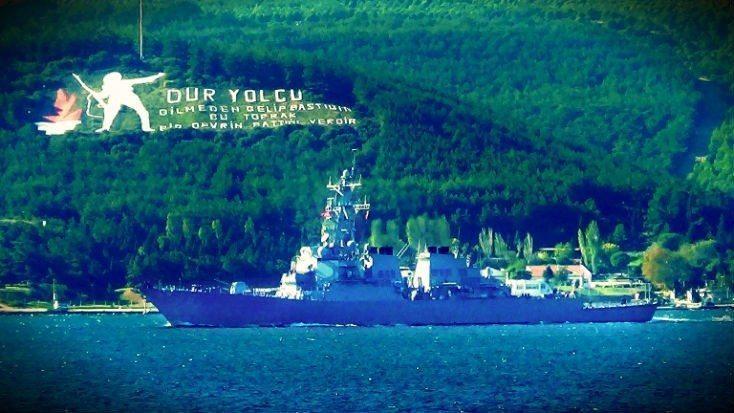 HMS Herkes mi Majesteleri Sever Türkiye Cumhuriyeti Gemisi TCG donanma