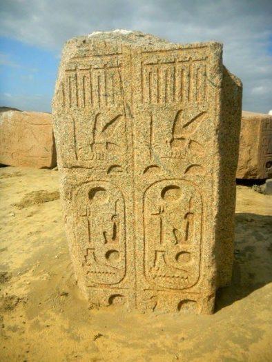 eski mısır firavun thot ölüler kitabı yazıtları hiyeroglif