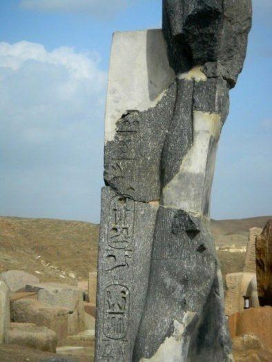 isis heykel sais tapınağı