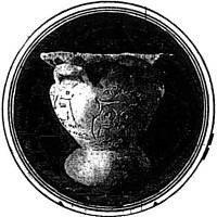 1873 yılında, Hisarlık'taki Truva harabelerini kazarken harabelerin altında kral Priam'a ait tuhaf bir tarzda işlenmiş, büyükçe bir bronz vazo dikkatimi çekti Chranos
