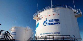 Rusya'nın enerji devi Gazprom, Türkiye'ye gönderdiği doğalgaz miktarını 10 Şubat 2016 itibariyle azaltmaya başladı.