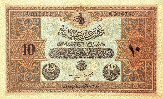 """Nümismat Mehmet S. Tezçakın'ın koleksiyonundan """"Tarihimizde Kağıt Paralar"""" sergisi 14 Mart'ta Moda Deniz Kulübü'nde açılacak."""