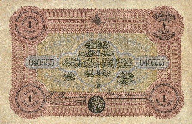Nümismat Mehmet S. Tezçakın koleksiyonu tarihimizde kağıt paralar sergisi