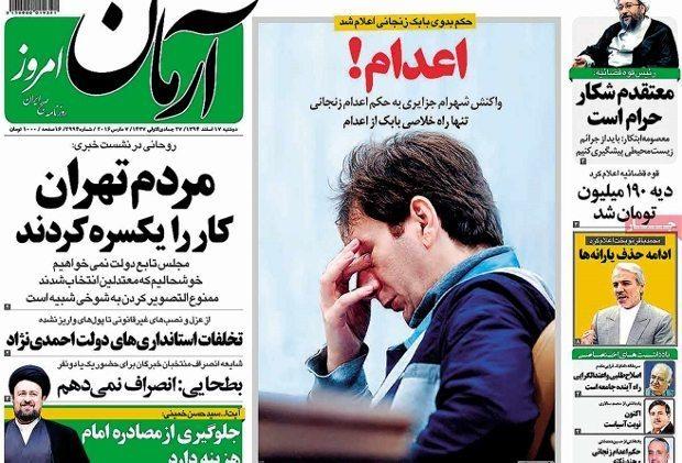 iran basınında zencani türkiye'de rüşvet dağıttım