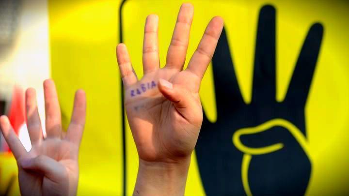 Ne için yapıldığını bilmediğiniz 4 parmak rabia işaretini simge edindiniz. Yerli yersiz kullandınız. Söyleyin şimdi nerede o güzelim parmaklarınız?