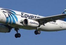 Paris - Kahire seferini yapan Egyptair, uçağı kayboldu!