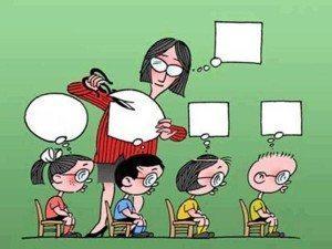 Öğrenci gözünden eğitim sistemimiz