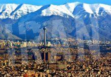 İran yatırım rehberi: 12 sektörün fırsat ve riskleri