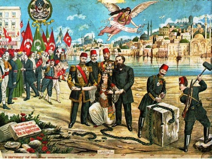 2'nci Meşrutiyet - 1908 Devrimi
