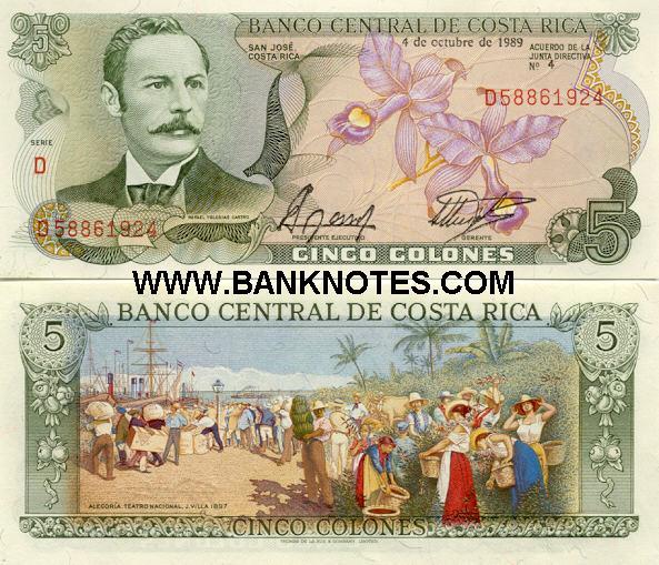Osmanlı'nın 1839 yılında ünlü hattatlarca tasarımı hazırlanan ilk kağıt banknotu tedavül edilmeyince, dünyanın en güzel parası unvanı Kosta Rika'nın oldu. (aşağıda)