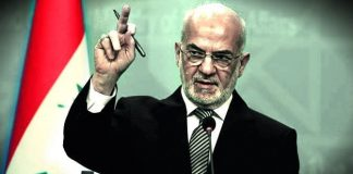 Irak Dışişleri Bakanı Caferi'den Başika resti: Tüm seçenekler önümüzde