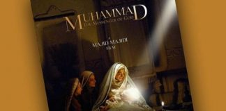 Vizyonda bu hafta: Hz. Muhammed Allah'ın Elçisi ve 5 film daha