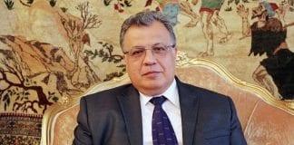 rusya büyükelçisi andrey karlov