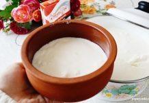 Ev yoğurdunun 9 faydası neler?