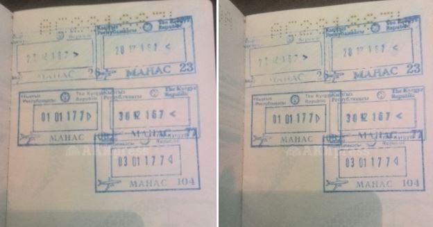 Mashrapov, 1 Ocak'ta yine İstanbul'a gitmiş, 3 Ocak'ta ise Kırgızistan'a geri dönmüş.
