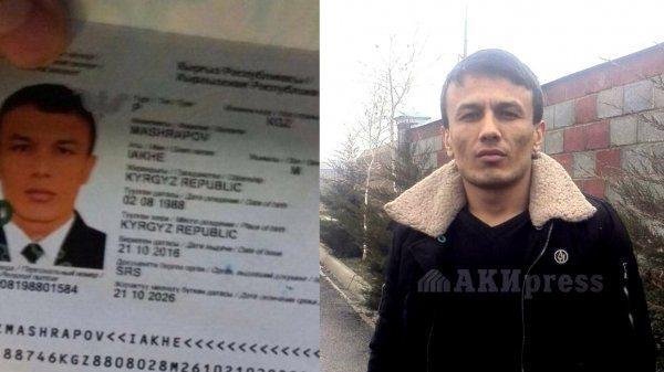 Mashrapov, sorgulama için Ulusal Güvenlik Komitesi'nin Oş bölge bölümüne alındı.