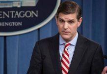Pentagon'dan kritik el Bab açıklaması