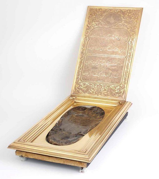 topkapı sarayı kutsal emanetler hz muhammed ayak izi